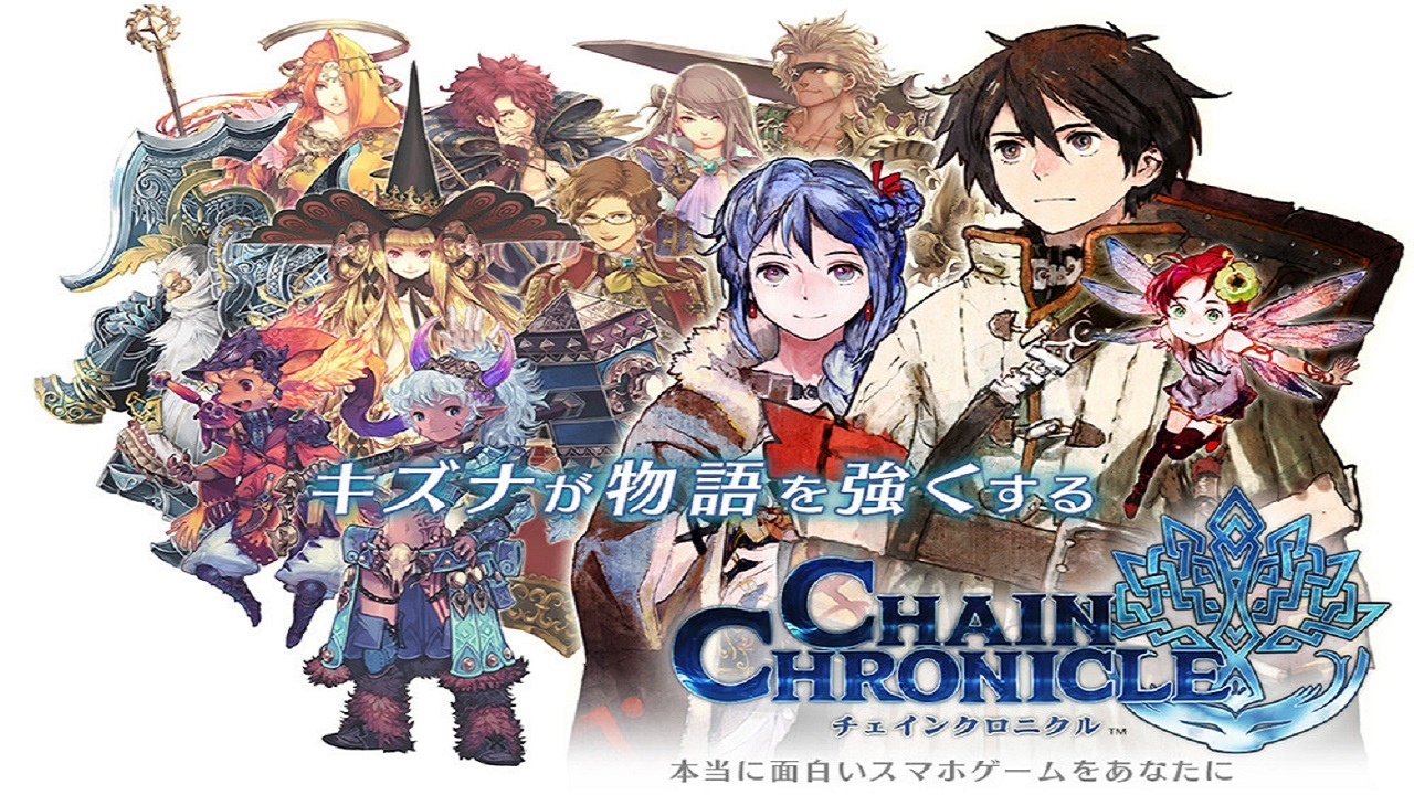 Chain Chronicle: Haecceitas no Hikari - NekoAnimeDD