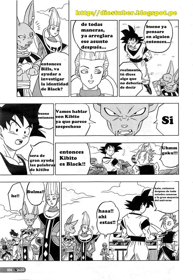 dragon ball super manga 18 espanol