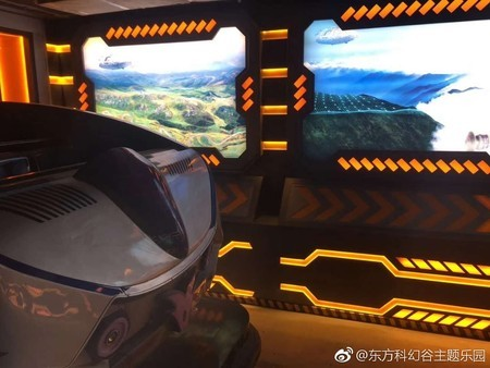 China crea parque realidad virtual