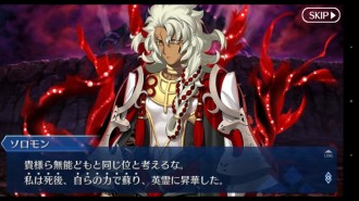 """Demon marshal, Gilles de Rais. Empire founder, Romulus. Hero scout, Jason. And, godlike genius Nikola Tesla. I expected them to be at least a little useful, but... this is disappointing."""