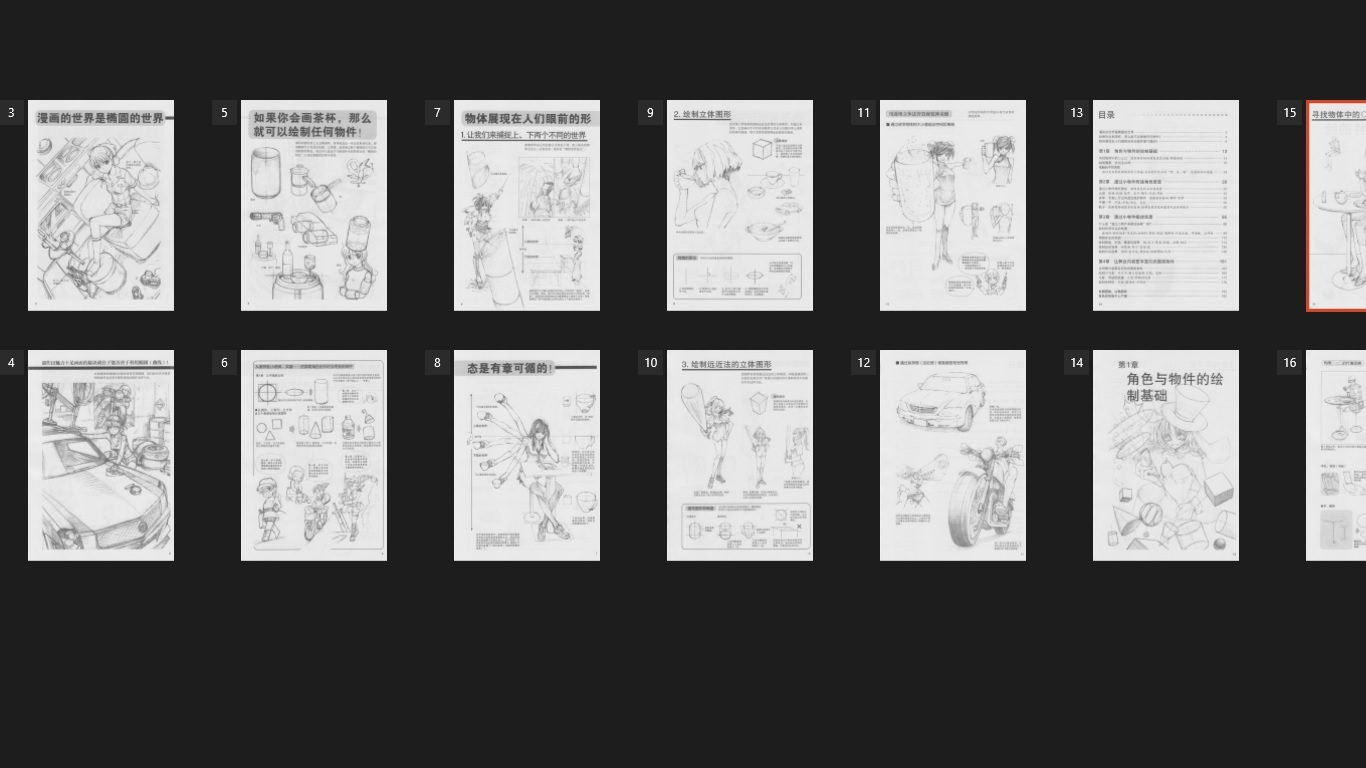 how to draw manga vol 1 pdf