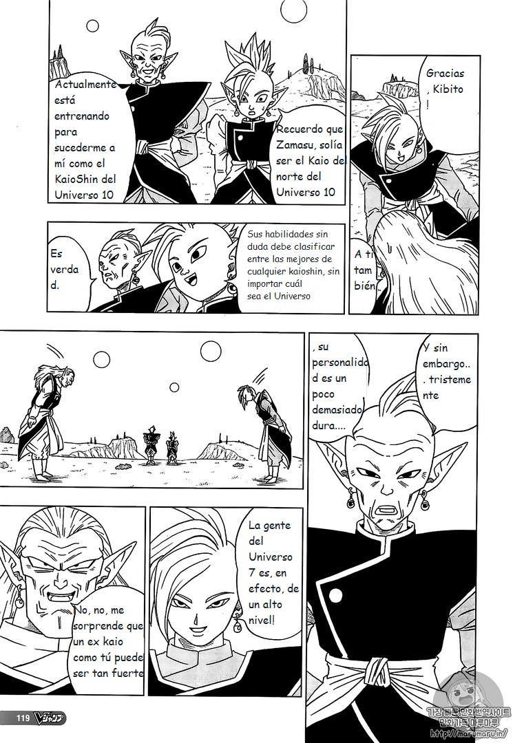 Dragon Ball Super Manga 16 español